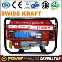 2kw 2.5kw 2.8kw 3kw 4kw 5kw 6.5kw 8.5kw 10kw Swiss Kraft SK 8500w Professional Generators