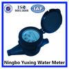 Rotary Piston Volumetric digital flow meter water