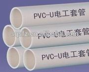 PVC Line pipe
