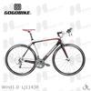 20'' road bike, 20 speeds racing bike, carbon fiber road bike