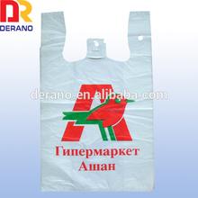 Custom HDPE Cheap plastic t-shirt bag