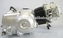 Mini Chopper Bike 50cc Engine