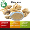 Black Maca For Men/Black Maca Extract/Black Maca