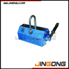 high quality manual operation permanent magnetic lifter