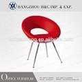 Al aire libre hc-e003 luna silla del ocio con la pierna de acero