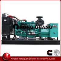 Good Quality Portable 250kw Electric generator