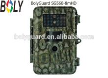 The classical square long range black ir digital trail camera Bolyguard SG560-8mHD-1 with 8MP image and 720P HD videos