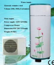 Split Heat Pump Water Heater/Water Heater Split Type/Hot Sale Products 2014