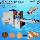 log splitter and saw machine