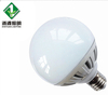 2014 CE RoHS Approved 15W E27 270 Degree G95 LED Bulb