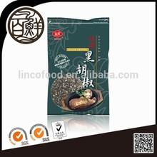 Malaysia Sarawak Powdered Black Pepper