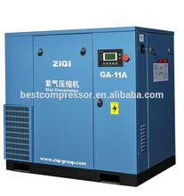 8bar screw single stage air compressor of price