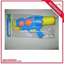 summer toys high pressure water gun