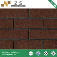 Splite tile, outdoor decorative brick wall tile, exterior wall brick