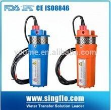 Singflo mini 12v solar water pump/solar pump for deep well /mini solar water pump