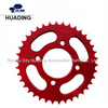 Refitting motorcycle sprocket;motorcycle repaired spare parts