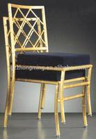 2014 Factory price Fabric Banquet Aluminum metal Chair @ church chair BY-1241