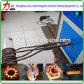 elétrico pequeno têmpera e revenimento forno