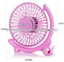 6 inch usb mini fan