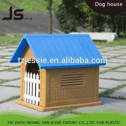 plastic dog kennel,plastic dog house,plastic dog cage