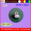 18SMD 5630+Cree 5W T25 Led Car Brake Light 12V New Item