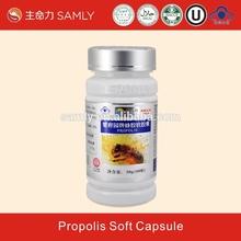 Propolis softgel,GMP certified Nutrition Supplement New Life Propolis Soft Capsule
