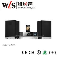 bluetooth speaker 25w J-2007 support DVD/WMA/MPEG4/CD/VCD/JPEG/MP3/FM/USB/DIVX