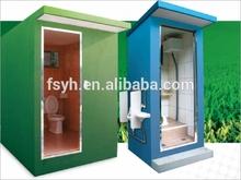 china style public small toilet flexible design