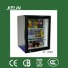 40 litres Electric fridge hotel mini bar fridge
