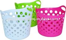 Soft Plastic Laundry Basket - LDPE/29L
