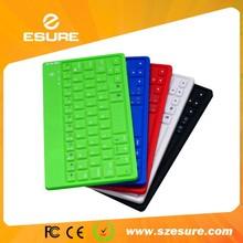 CE FCC ROHS Silicone Bluetooth keyboard