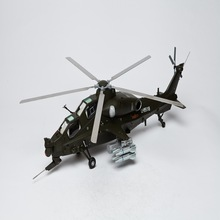 Z-10 armed helicopter scale 1/24 alloy model helicopter for high-end business gift
