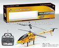 أفضل نوعية 78cm الذهبي طائرات الهليكوبتر rc التحكم عن بعد لعبة الكبار للبيع بالجملة