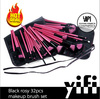 2014 new products on market!! YIFI makeup free samples wooden handle black case 32pcs makeup brush set