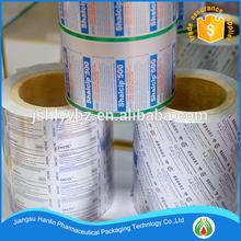 pharmaceutical aluminium foil dealer in taizhou jiangsu china