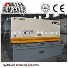 MTR hydraulic metal cutters,16mm shear machines for sale(QC12Y-16X2500)