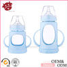 baby products high borosilicate glass baby bottles for breastfeeding 150ml 240ml breastfeeding bottles