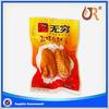 Heat seal printed laminated vacuum plastic food packaging bags for chicken