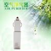 2014 Innovative Hot New Mini Car Air Purifier