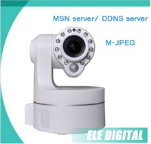 Pan Tilt P2P IP camera without wire with low price