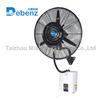 Centrifugl wall fan wall mounted misting fan with hulidifier