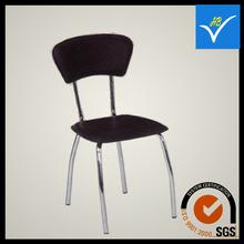 rocking chair recliner chair DC881