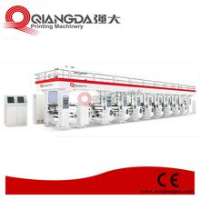 Computer Control High Speed Gravure Printing Machine 150 m/min