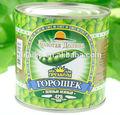 delicious conservas guisante verde