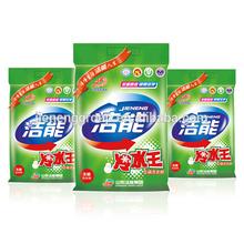 soap detergent manufacturers