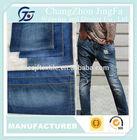 JF-T250 9 OZ Special Dark Blue Wholesale 70% Cotton 30% Polyester Denim Jean