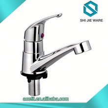 2015 Factory!kitchen water tap