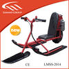 2014 new product mini snowmobile cheap for sale for kids