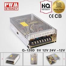 120W Quad Output Switching Power Supply Q-120D 5V 12v 24V -12V switching power supply power supply manufacturer