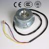 aluminium cover home use fan motor for dehumidifier price